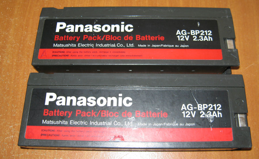 Panasonic - AG-BP212
