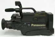 Image of Panasonic NV-M40
